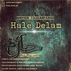 Mohsen Yazdanpanah - Hale Delam