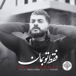 Reza Mehran - Faghat To Beman
