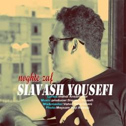 Siavash Yousefi - Noghte Zaf