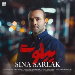 Sina Sarlak - Pilot