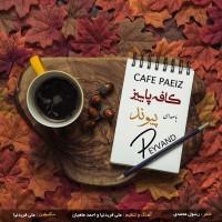 Peyvand - Cafe Paeiz