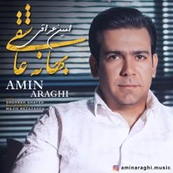 Amin Araghi - Bahare Asheghi