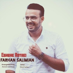 Farhan Salimian - Eshghe Royaei