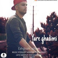 Hooman Moradkhani - Yare Ghadimi