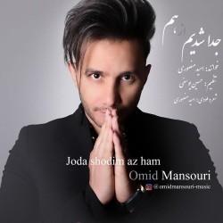 Omid Mansouri - Joda Shodim Az Ham