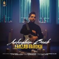 Farzad Farokh - Ashegham Bash