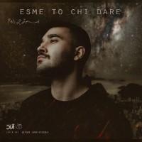 Ali Yasini - Esme To Chi Dare