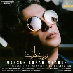 Mohsen Ebrahimzadeh - Moroore Khaterat