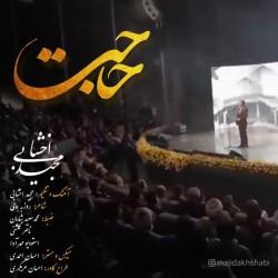 Majid Akhshabi - Hajat