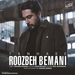 Roozbeh Bemani - Tanhaei