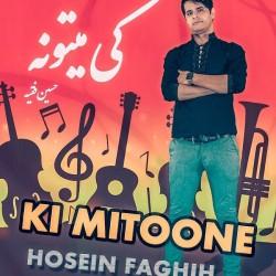 Hossein Faghih - Ki Mitoone