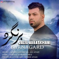 Jalil Abbaskhani - Barnagard