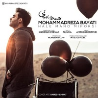 Mohammadreza Bayati - Hale Mano Miporsi