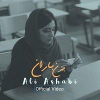 Ali Ashabi - Bezan Baran