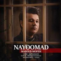 Masoud Mofidi - Nayoomad