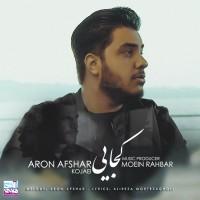 Aron Afshar - Kojaei