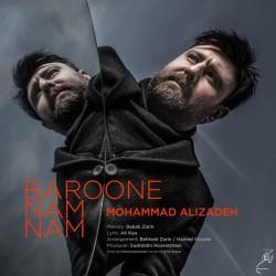 Mohammad Alizadeh - Baroone Nam Nam