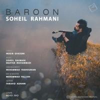 Soheil Rahmani - Baroon