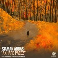 Siamak Abbasi - Akhare Paeiz