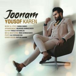 Yousof Karen - Joonam