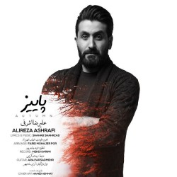 Alireza Ashrafi - Paeiz