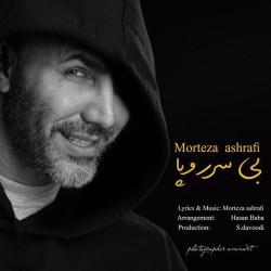 Morteza Ashrafi - Bi Sar O Pa