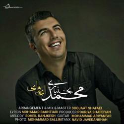 Mohammad Bakhtiyari - Ey Vay
