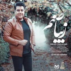 Mehdi Yaghmaei - Ziba Sanam