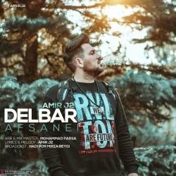 Amir J2 - Delbar Afsanei