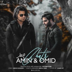 Amin & Omid - Chatr