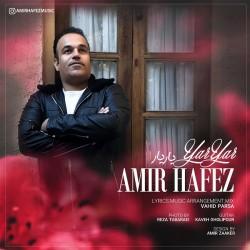 Amir Hafez - Yar Yar