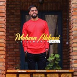 Mohsen Abbasi - Delet Ba Kie