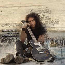 Reza Yazdani - Tanham Nazar Refigh
