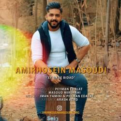 Amirhosein Masoudi - Ey Dade Bidad