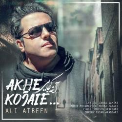 Ali Atbeen - Akhe Kojaei