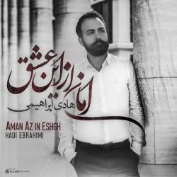 Hadi Ebrahimi - Aman Az In Eshgh