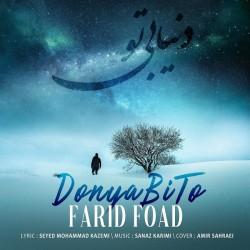 Farid Foad - Donya Bi To