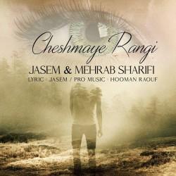 Jasem & Mehrab Sharifi - Cheshmaye Rangi