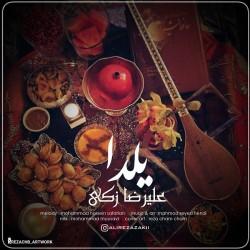 Alireza Zaki - Shabe Yalda