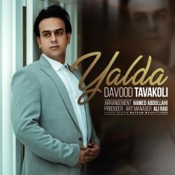 Davood Tavakoli - Yalda