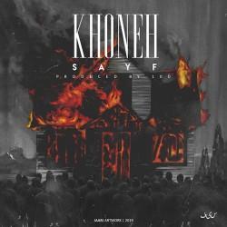 Sayf - Khooneh