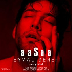 Aasaa - Eyval Behet