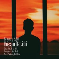 Hossein Darvishi - Bargardo Bebin