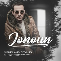 Mehdi Ahmadvand - Jonoun