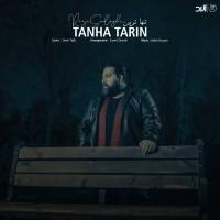 Reza Sadeghi - Tanha Tarin
