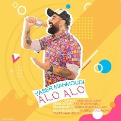 Yaser Mahmoudi - Alo Alo