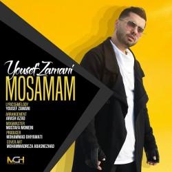 Yousef Zamani - Mosamam