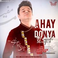 Masoud Mofidi - Ahay Donya
