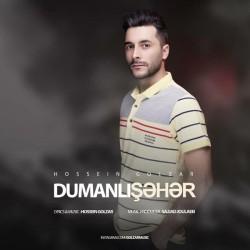 Hossein Golzar - Dumanli Sahar