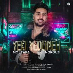 Mostafa Norouzi - Yeki Ye Dooneh